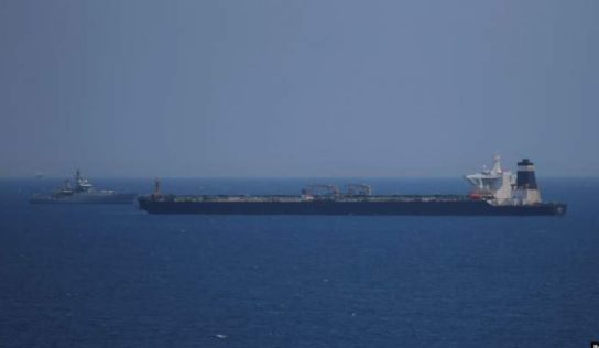Iranian tanker Grace 1 released in Gibraltar despite US attempts to hold it further