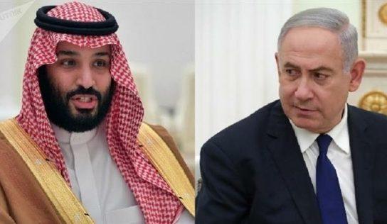 Saudi Arabia, Zionist Entity Discuss Gas Deals' as Ties Warm Up