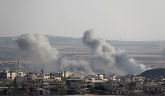 The latest Update on the city of  Idlib Syria