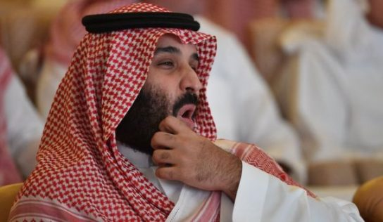 Saudi Crown Prince Approves IPO of State Oil Company Aramco on Sunday