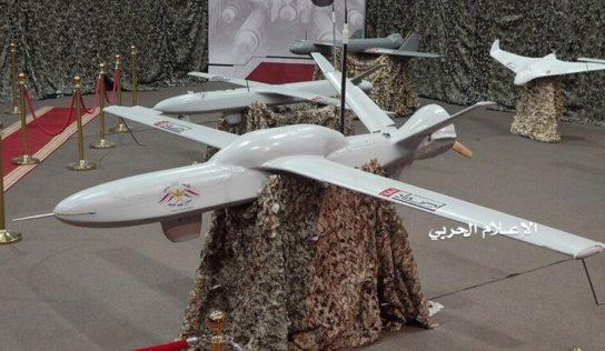 Yemeni forces, allies shoot down Saudi-led surveillance drone in Ta'izz