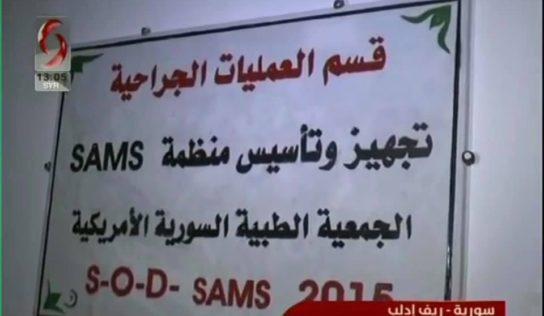 American medical charity supporting Al Qaeda in Syria
