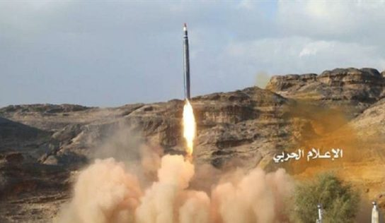Yemeni Zelzal-1 missiles hit army positions in Saudi Arabia's Jizan