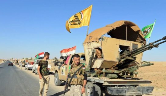 Iraqi Paramilitary Forces Shoot Down Drone in Eastern Iraq