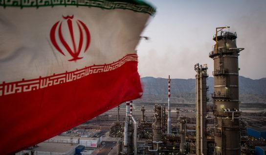 Iran: Looking Towards a Bright Future