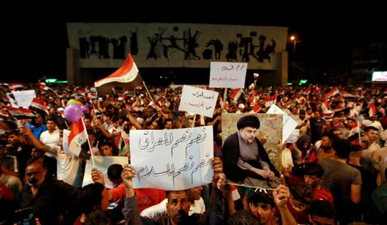 Iraq Protests: Spontaneous or Made in the USA?