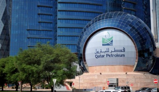 Qatar Petroleum to Manage, Operate Idd El-Shargi Offshore Oil Fields