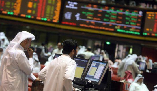Saudi Arabia's Market Authority Facilitates Listing of Foreign Companies – Reports