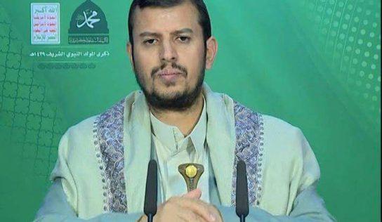 Houthi: Military option won't bring peace to Yemen, region