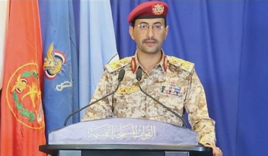 Yemeni forces ready to fight back any act of aggression