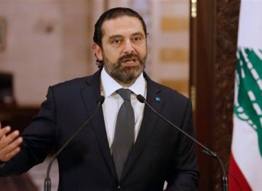 Lebanese PM Hariri Announces Resignation Amid Protests in Beirut