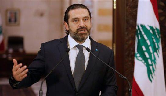 Lebanese PM Hariri Announces Resignation Amid Protests in Beirut
