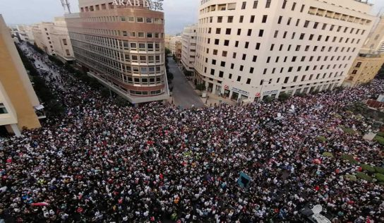 People Hold Anti-Government Protest in Beirut, Lebanon