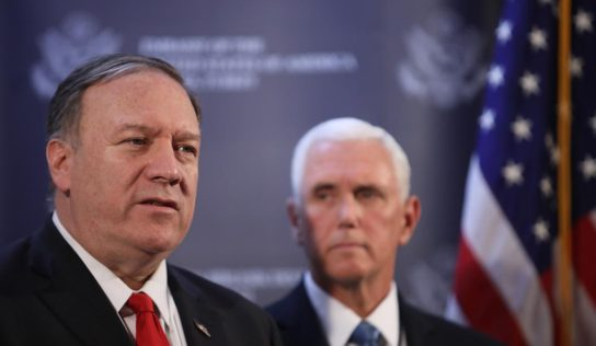 """Pompeo: """"Israel"""" has 'fundamental rights' to act in Syria"""