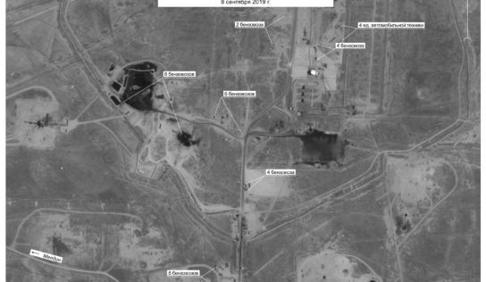 Russian Military Releases Satellite Images Confirming US Smuggling of Syrian Oil