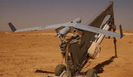 Yemeni forces, allies shoot down Saudi-led surveillance drone in Najran