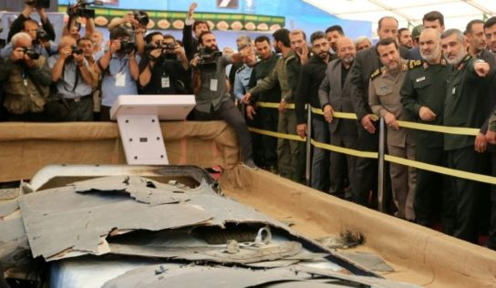 Iran says it shot down infiltrator drone near key port – not one of ours, US responds