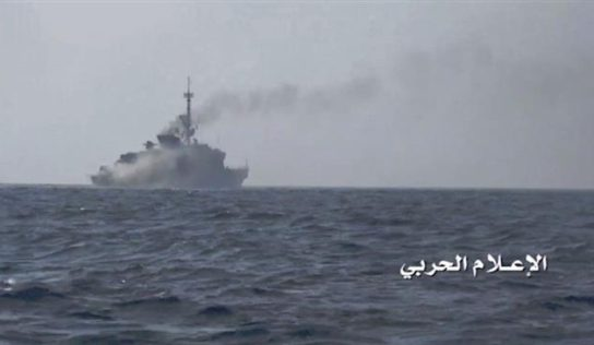 Yemen's Houthis seize 'suspected vessel' in Red Sea