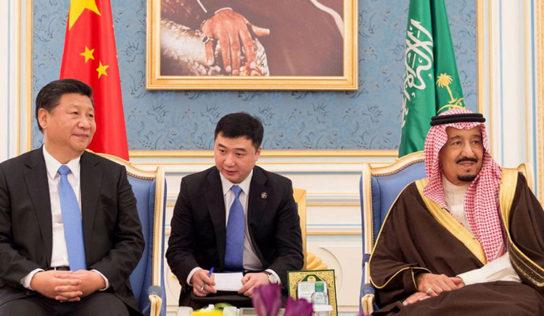 China & Saudi Arabia launch joint naval exercise