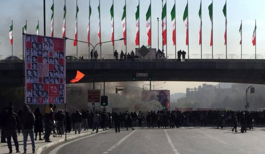 Regime change is in the air': US establishment seeks to capitalize on Iranian protests… again