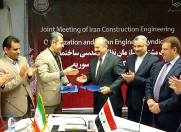 Iran, Syria Sign Deal on Electricity Cooperation With View to Connecting Power Grids