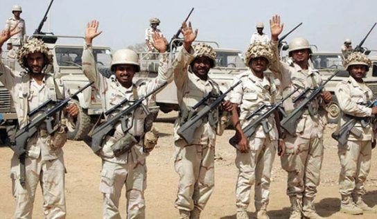 US Moves Forward With Saudi Troop Mission