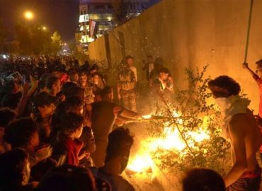 Iraq's foreign ministry censures attack on Iranian consulate in Karbala
