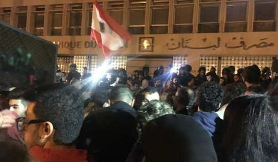 Dozens of Lebanese protest against monetary policies amid economic crisis
