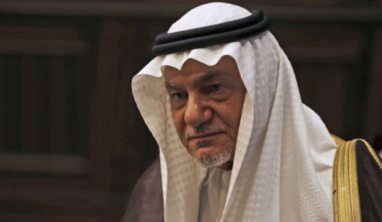 Former Saudi Intelligence Chief: Destruction Will be Universal
