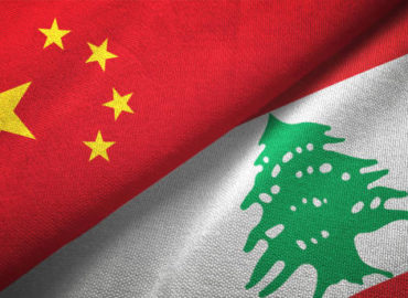 The Chinese Silk Road to Lebanon Blocked by US Allies