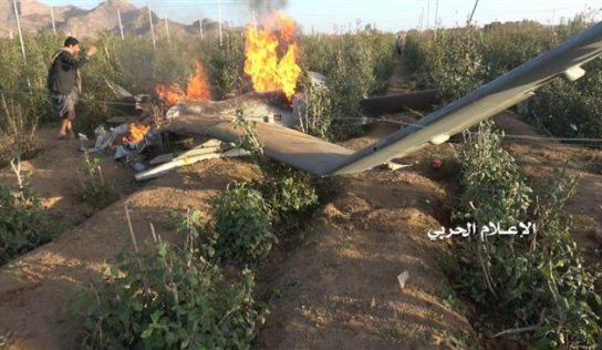 Yemeni air defense forces shoot down third Saudi spy drone in less than 24 hours