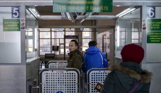 Some sections of Russia's border with China to be closed as of January 31 midnight