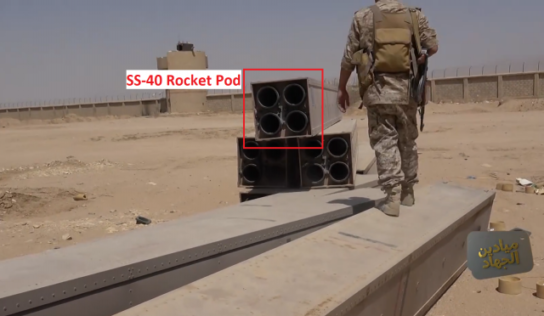 Houthis Showcase Ammunition Of Saudi Forces' Brazilian-Made Rocket System