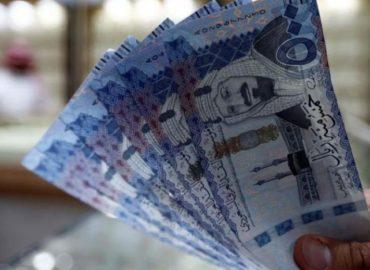 Riyadh Pledges $500Mln in Aid for Yemen, $25Mln to Fight COVID-19