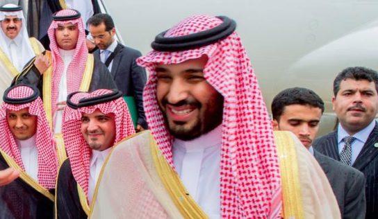 Several members of Saudi royal family infected with coronavirus