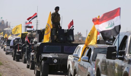 Iraqi Armed Group Threatens UK, U.S. Ambassadors In Iraq
