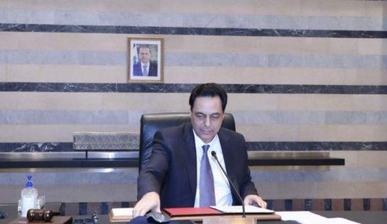 Lebanon Adopts Economic Reform Plan to Tackle Financial Crisis