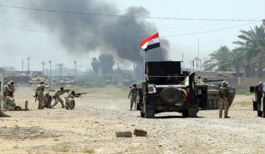 New Iraqi Armed Group Target's U.S.-led Coalition BASE, Helicopter