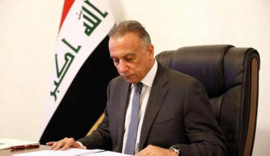 US to grant fresh waiver to Iraq for Iranian energy imports
