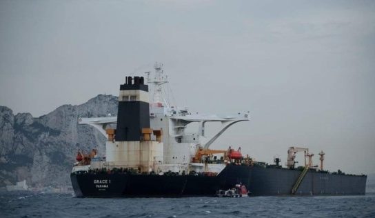 Iran Lodges Protest Against Alleged US Plans to Intercept Venezuela-Bound Tankers With Swiss Envoy