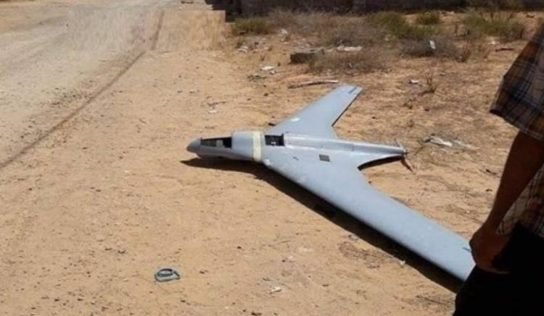 Mysterious combat Drone Crashes  in Western IRAQ