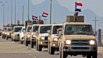 Pro-Independence Rebels in South Yemen Seize Convoy Carrying 64 Bln Riyals in Cash