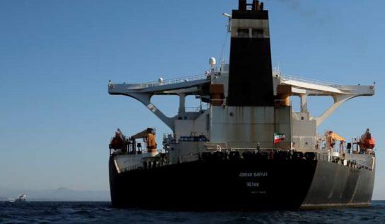 Iranian Cargo Ship Sinks in Iraqi Territorial Waters, Casualties Reported