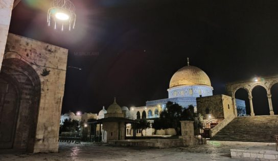 One-State Solution and Equality: Palestinian Cleric Muses Over Resolution of Decades-Long Conflict