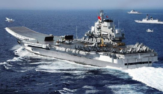 China is looking to build new type of aircraft carrier
