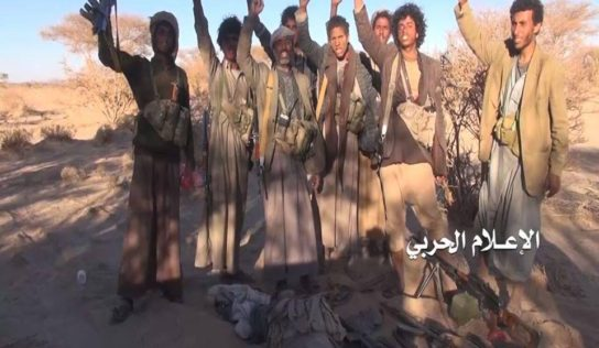 Yemen's Ansarallah forces shoot down US-made drone over southern Saudi Arabia