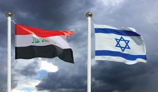 Iraqi politician calls for peace agreement with Israel