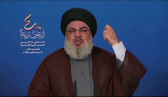 Hezbollah leader vows to even the score with Israel