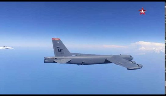 Russian jet within 30 meters of US bomber