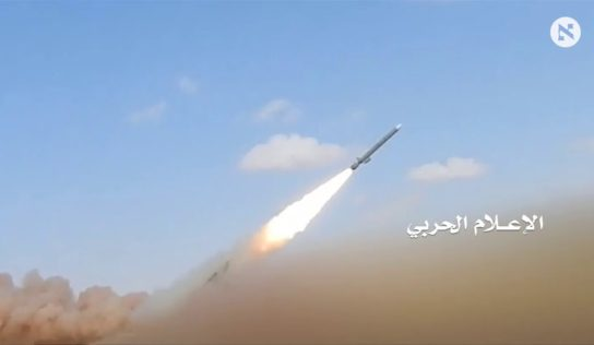 Ansarallah forces claim 'important target' hit in Saudi capital